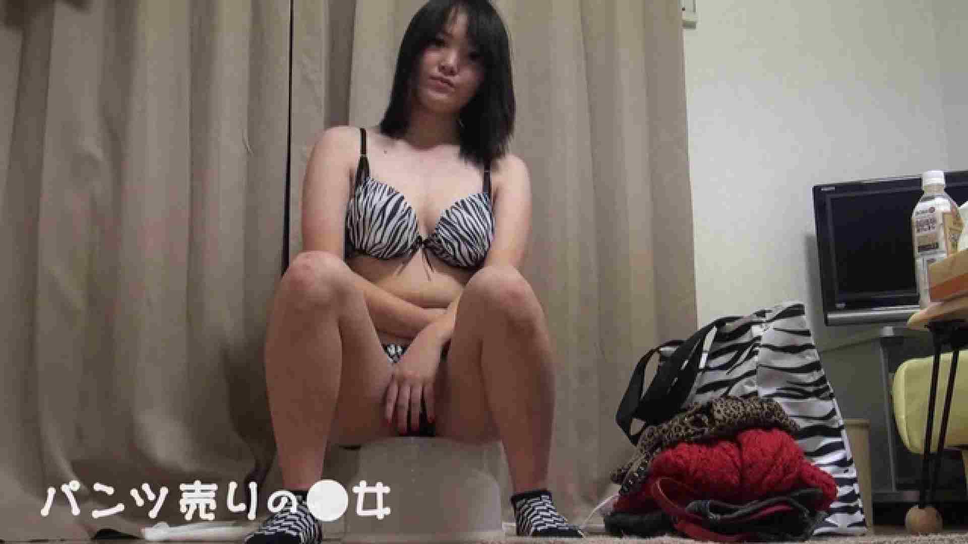新説 パンツ売りの女の子mizuki 一般投稿   0  83pic 67