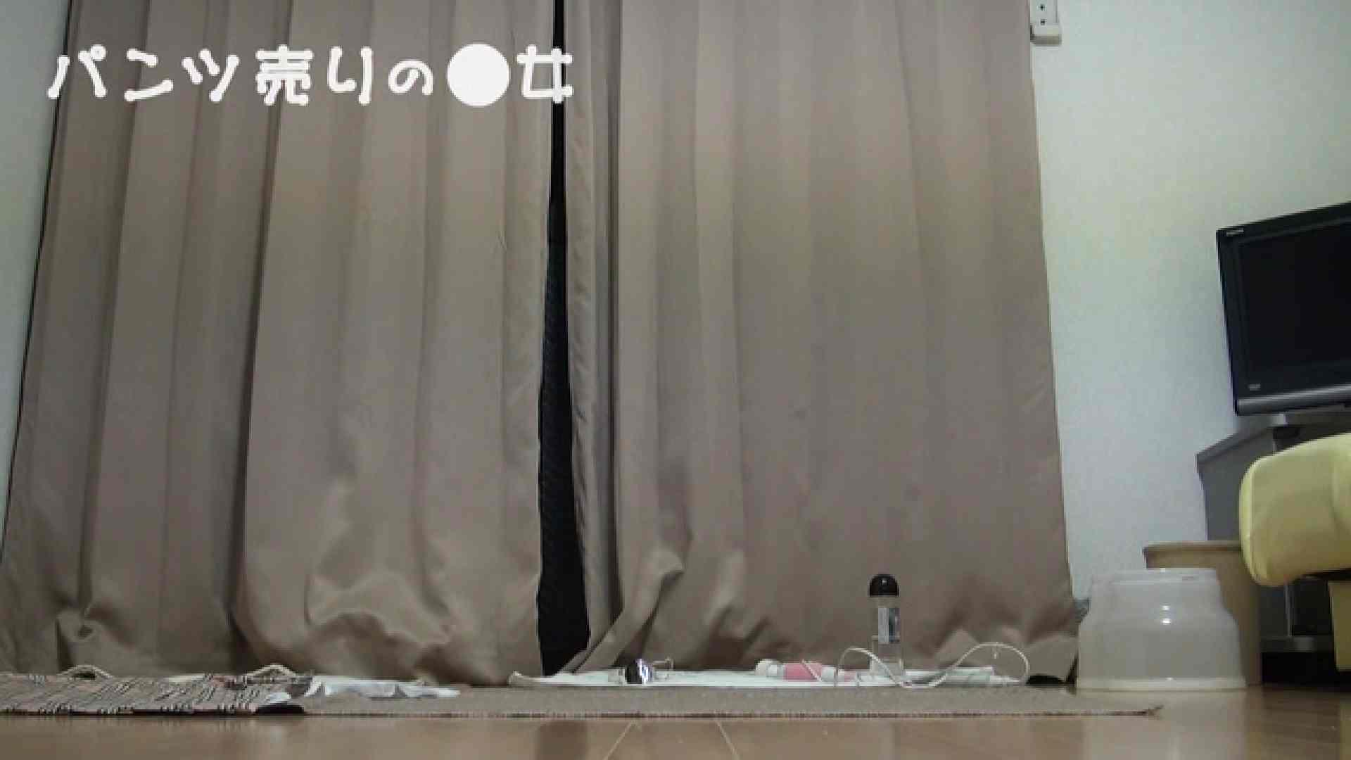 新説 パンツ売りの女の子mizuki02 一般投稿   0  90pic 3