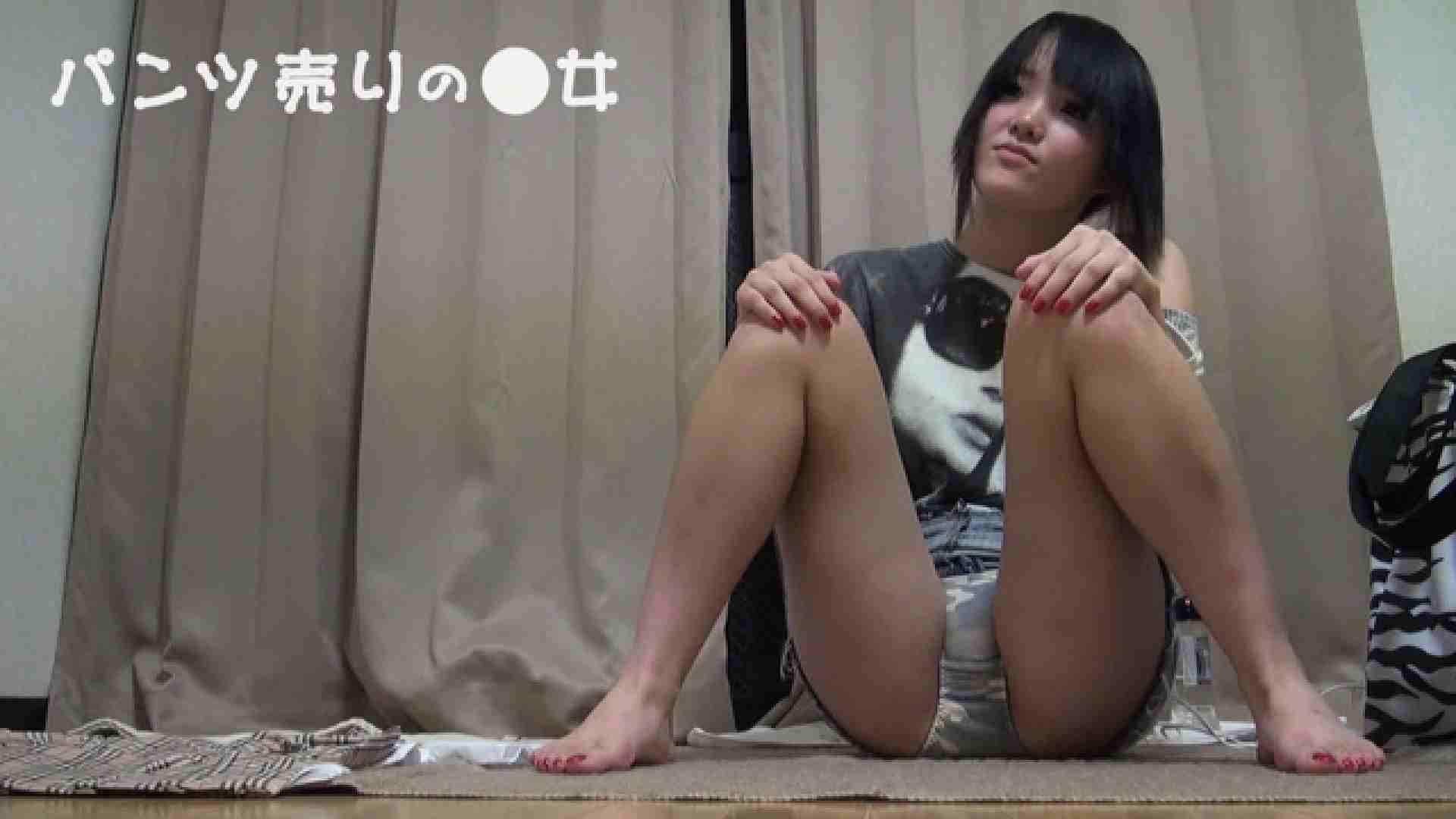 新説 パンツ売りの女の子mizuki02 一般投稿  90pic 12