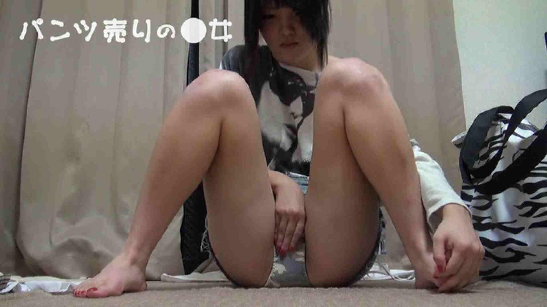 新説 パンツ売りの女の子mizuki02 一般投稿   0  90pic 15