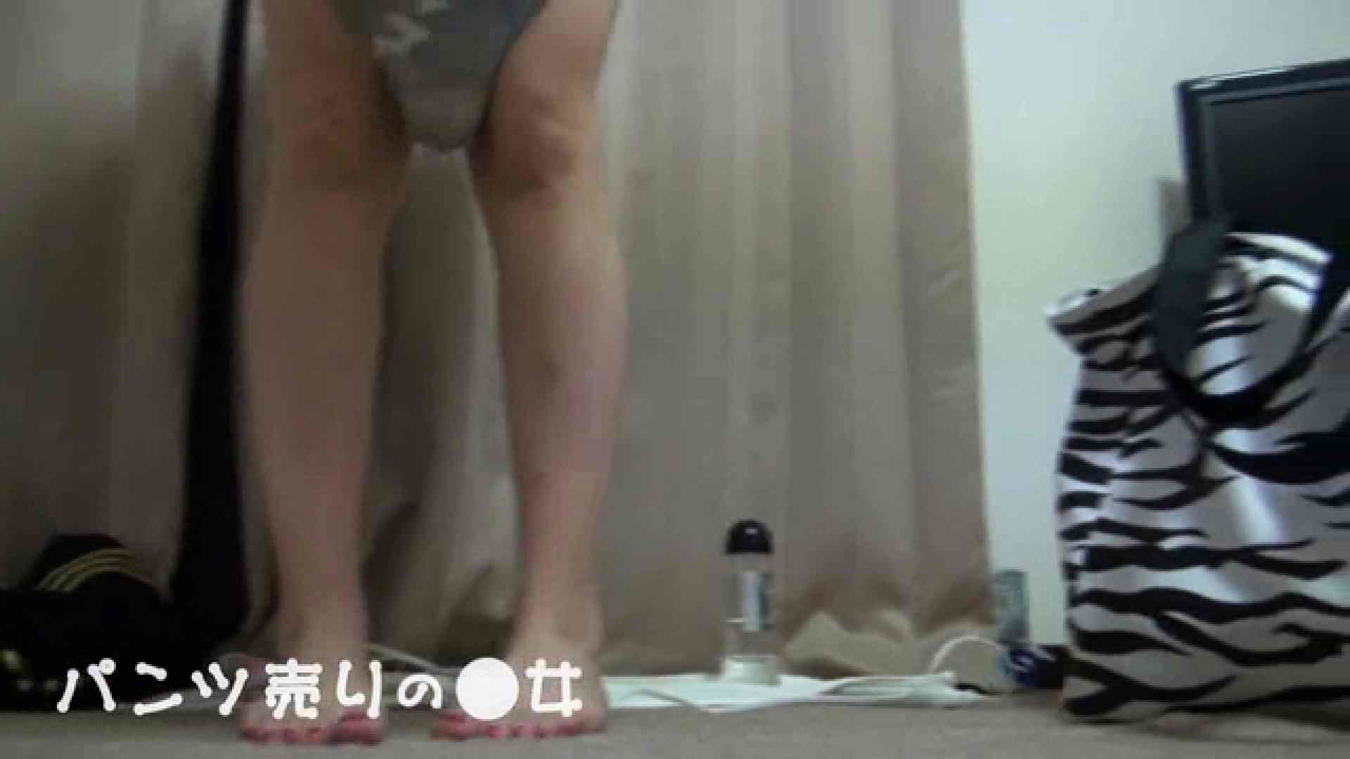 新説 パンツ売りの女の子mizuki02 一般投稿   0  90pic 63