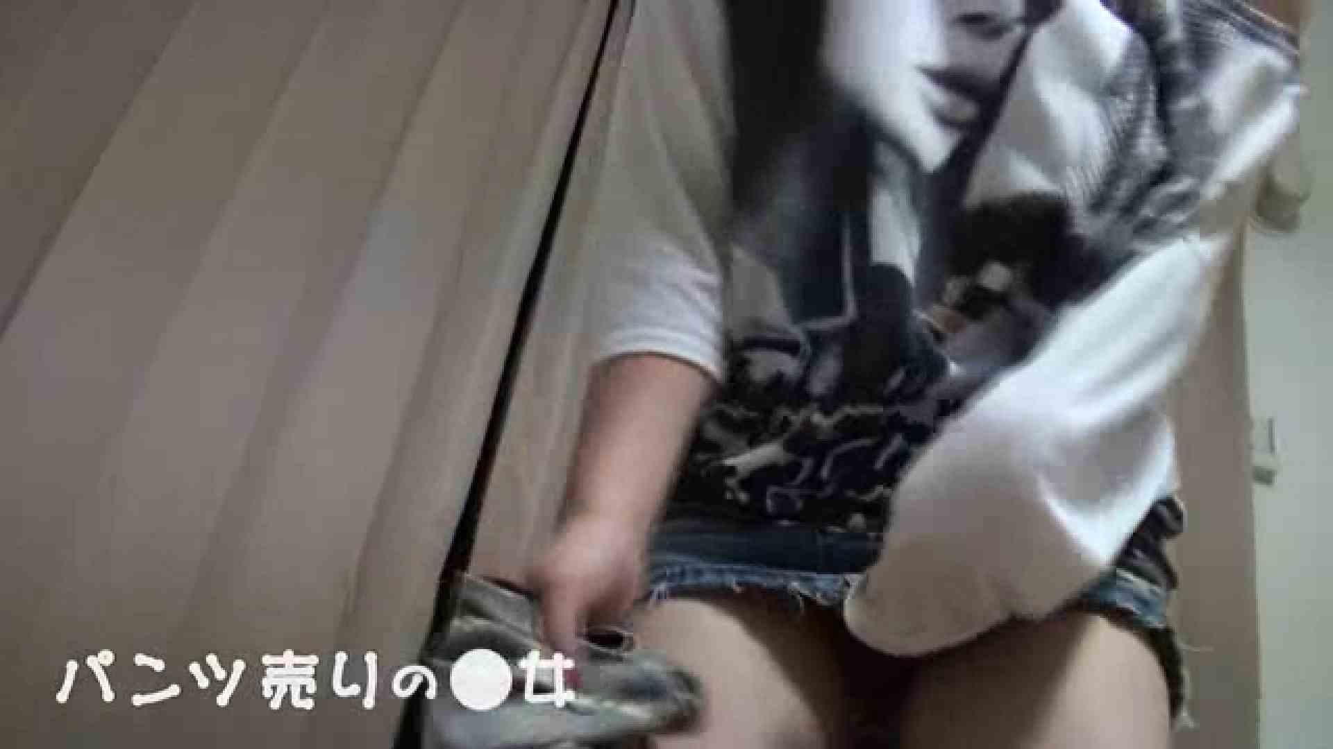 新説 パンツ売りの女の子mizuki02 一般投稿   0  90pic 65
