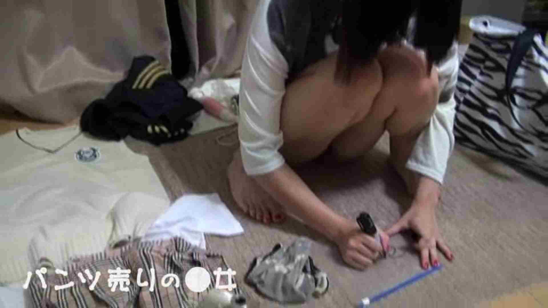 新説 パンツ売りの女の子mizuki02 一般投稿  90pic 66