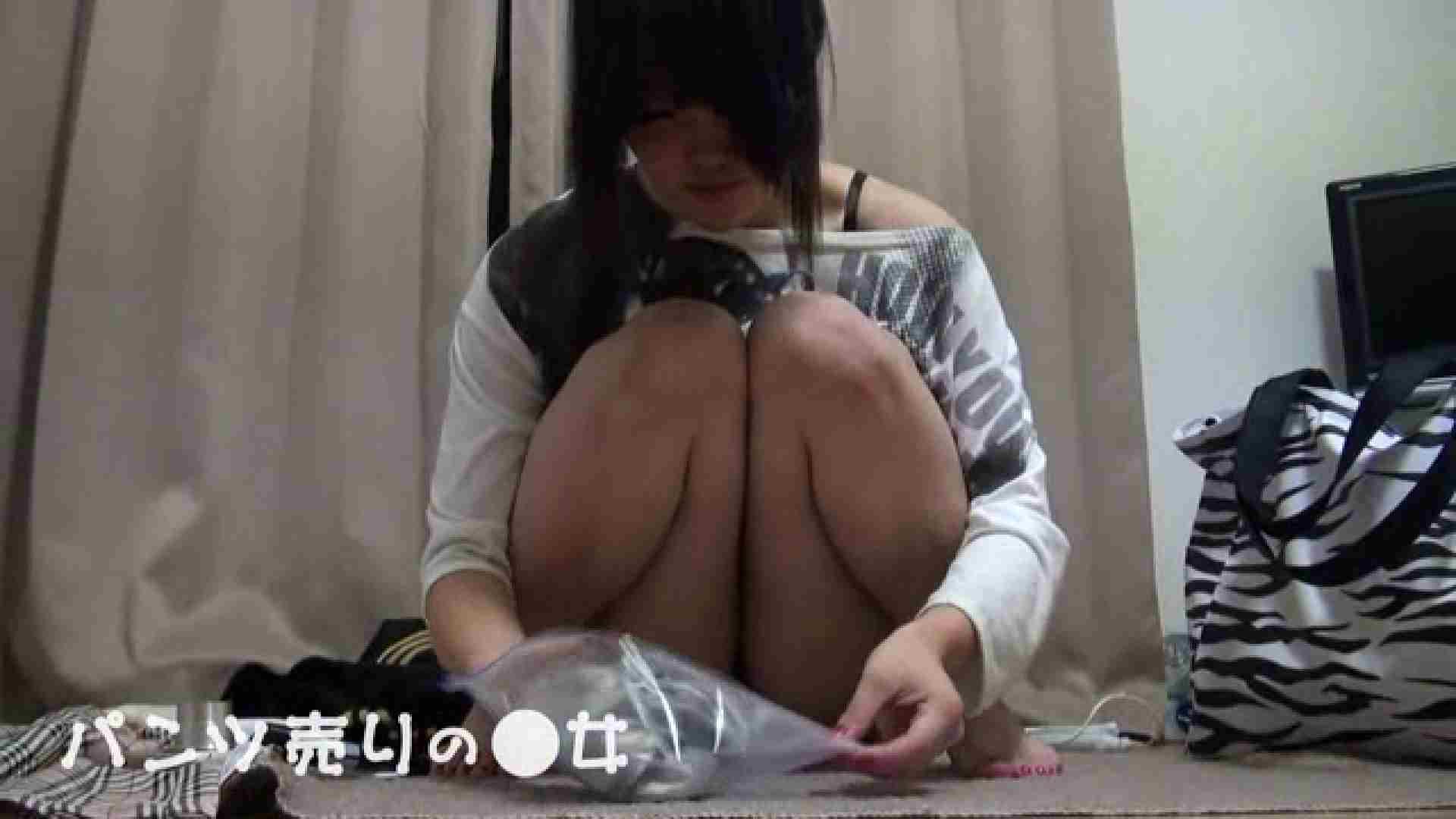 新説 パンツ売りの女の子mizuki02 一般投稿  90pic 68