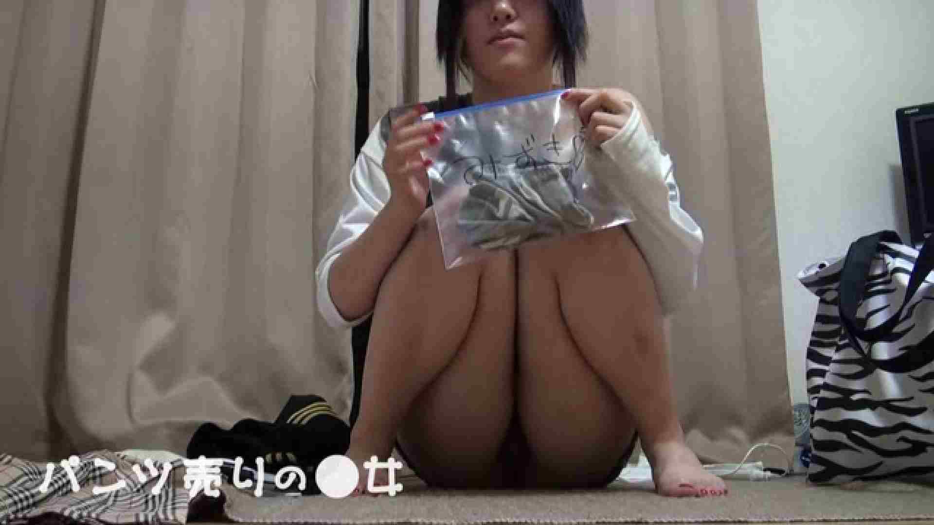 新説 パンツ売りの女の子mizuki02 一般投稿   0  90pic 69