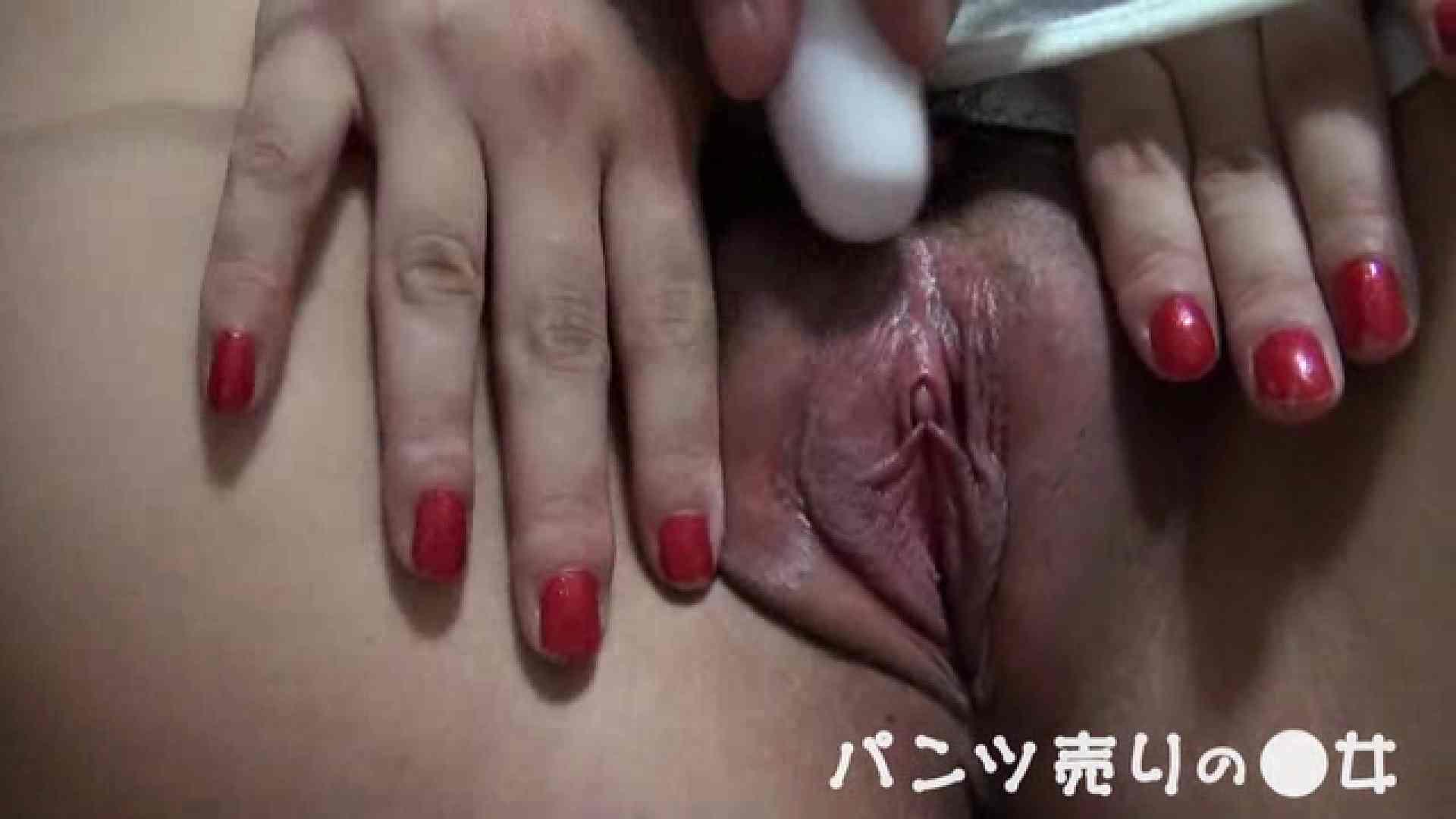 新説 パンツ売りの女の子mizuki02 一般投稿   0  90pic 87