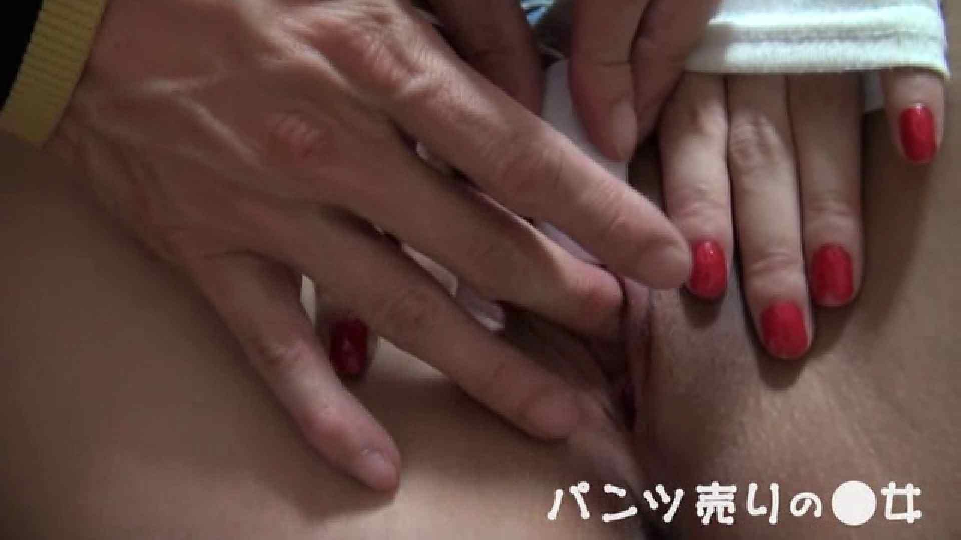 新説 パンツ売りの女の子mizuki02 一般投稿   0  90pic 89
