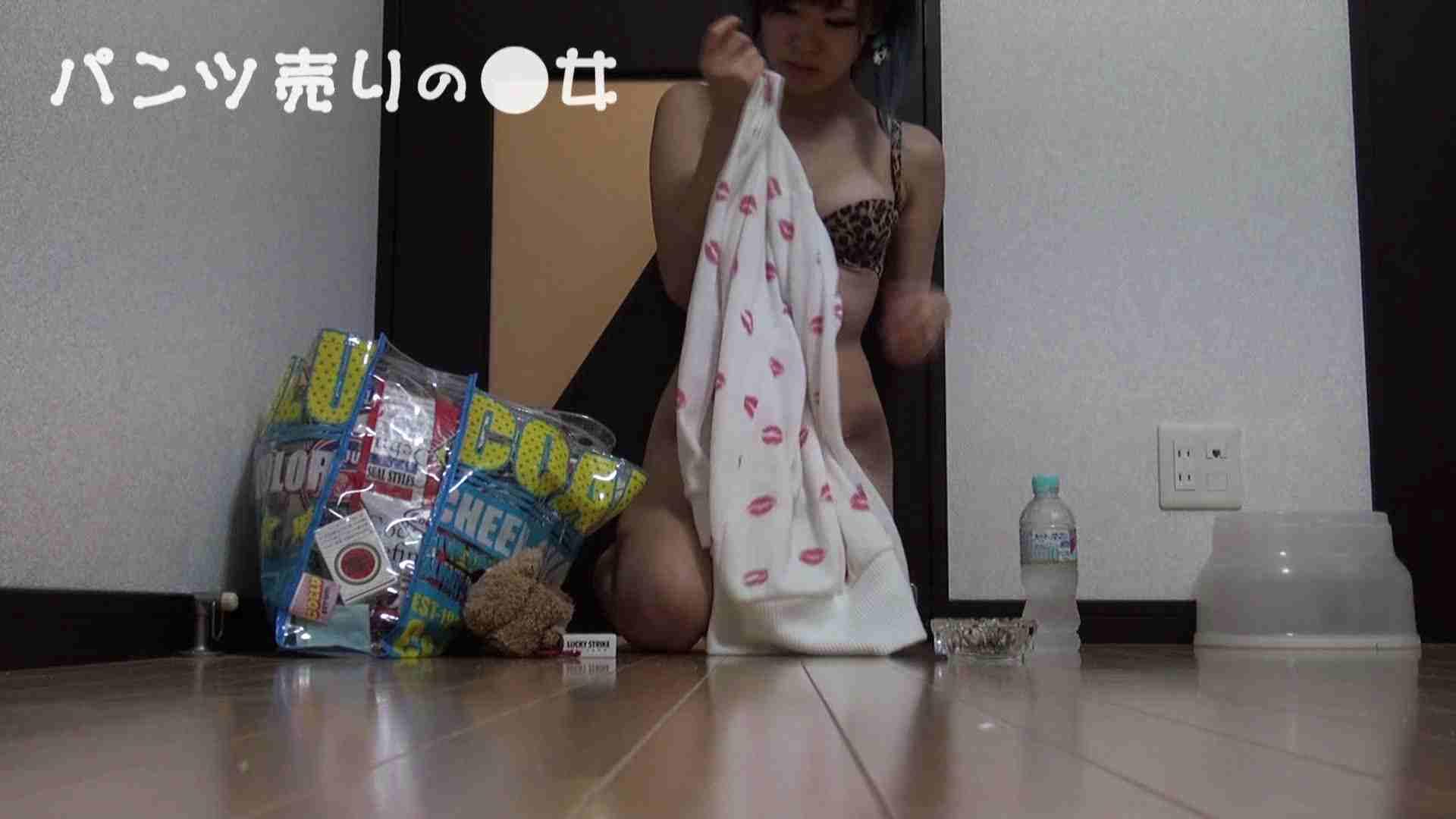 新説 パンツ売りの女の子nana02 一般投稿 | 0  62pic 9