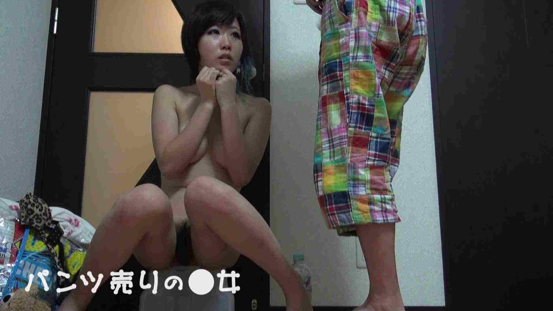 新説 パンツ売りの女の子nana02 一般投稿 | 0  62pic 27