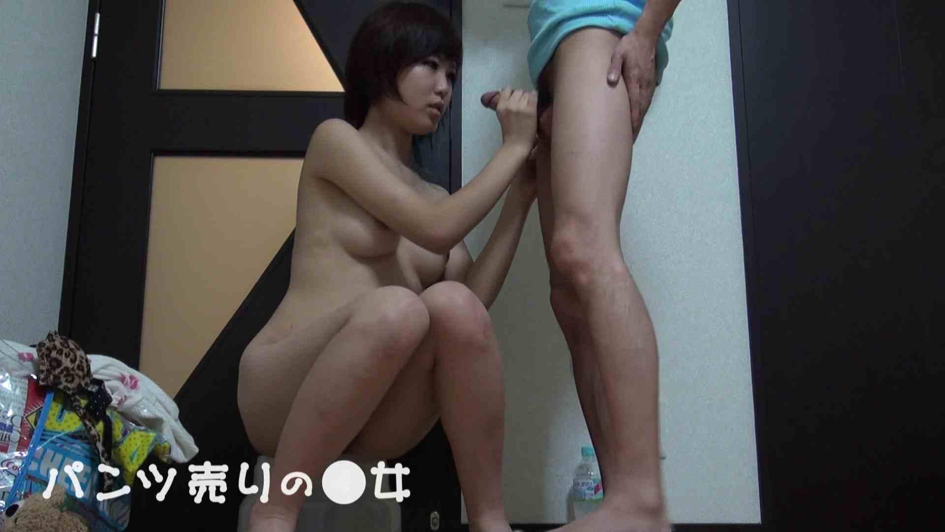 新説 パンツ売りの女の子nana02 一般投稿 | 0  62pic 31