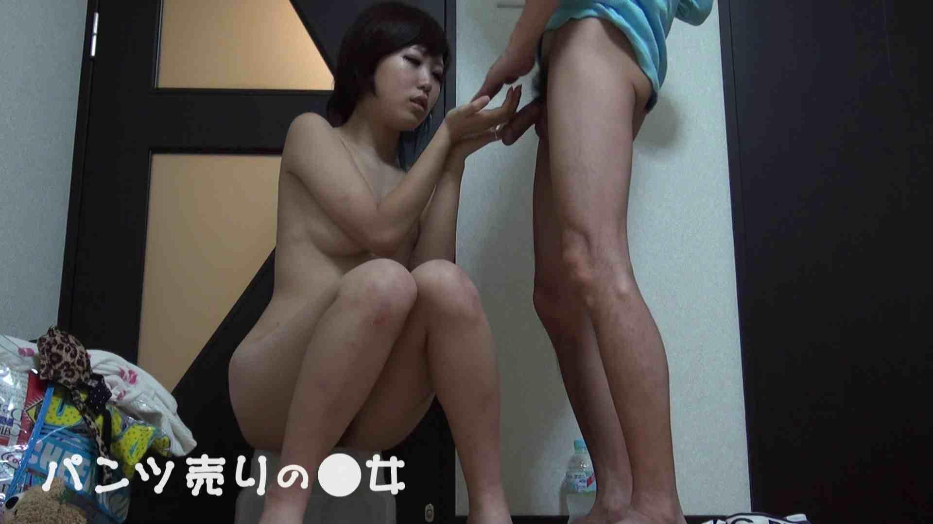 新説 パンツ売りの女の子nana02 一般投稿 | 0  62pic 41