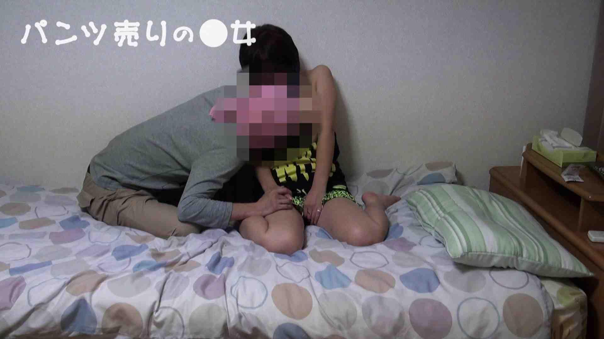 新説 パンツ売りの女の子nana04 一般投稿 | 0  104pic 13