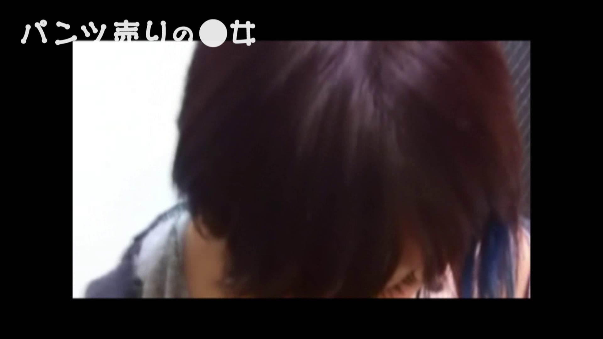 新説 パンツ売りの女の子nana05 一般投稿  82pic 4