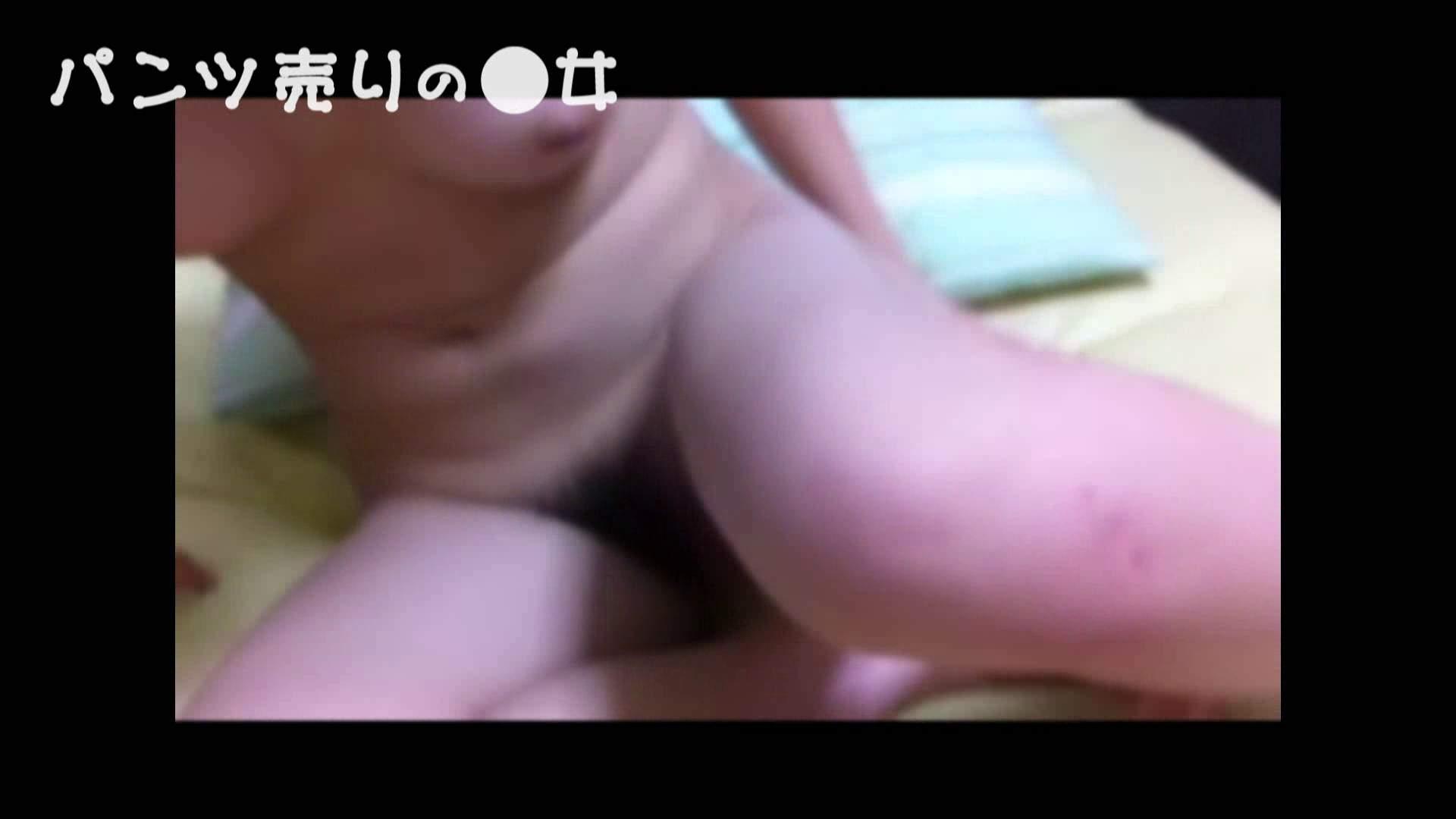 新説 パンツ売りの女の子nana05 一般投稿   SEX  82pic 25