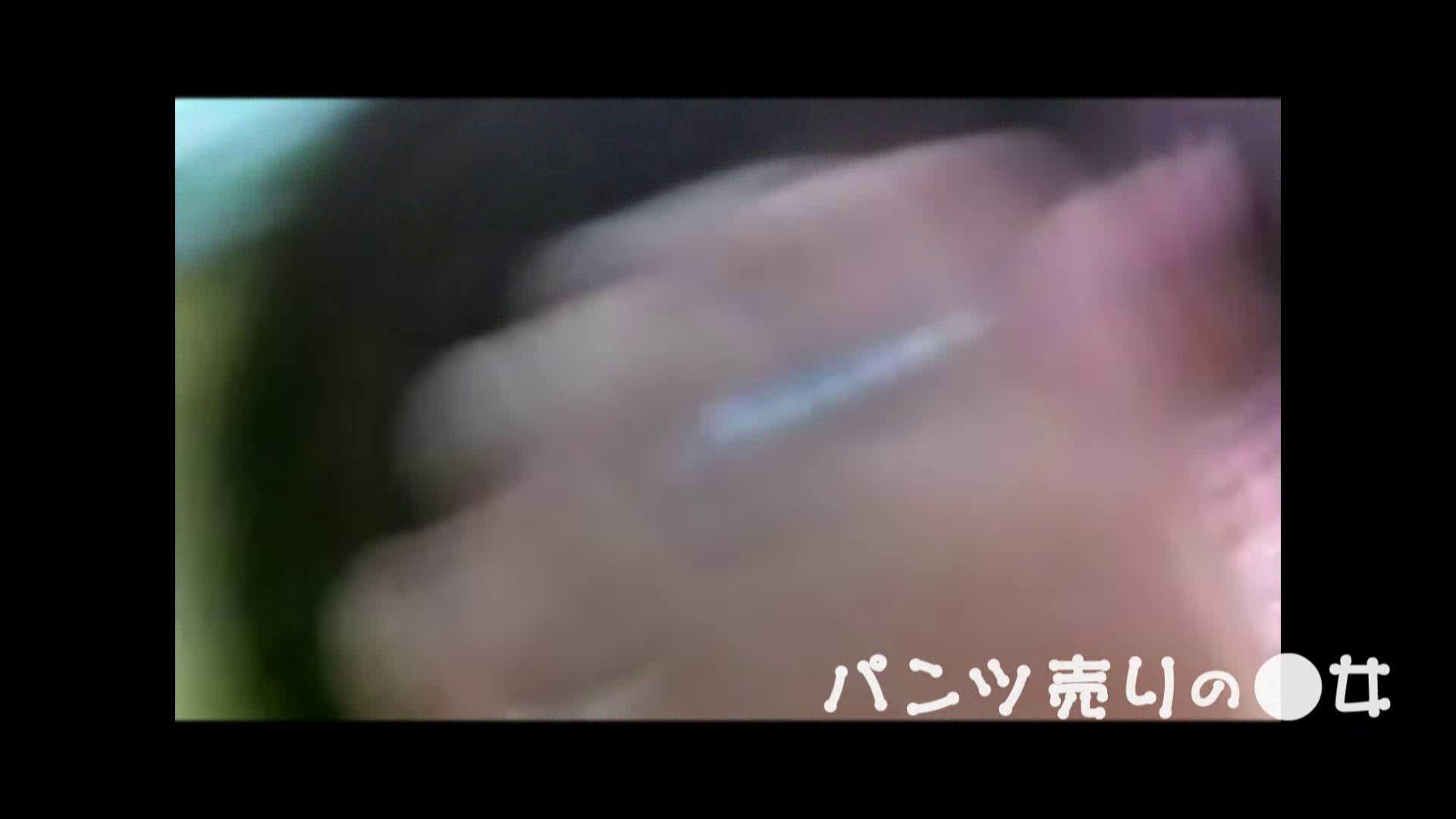 新説 パンツ売りの女の子nana05 一般投稿  82pic 56