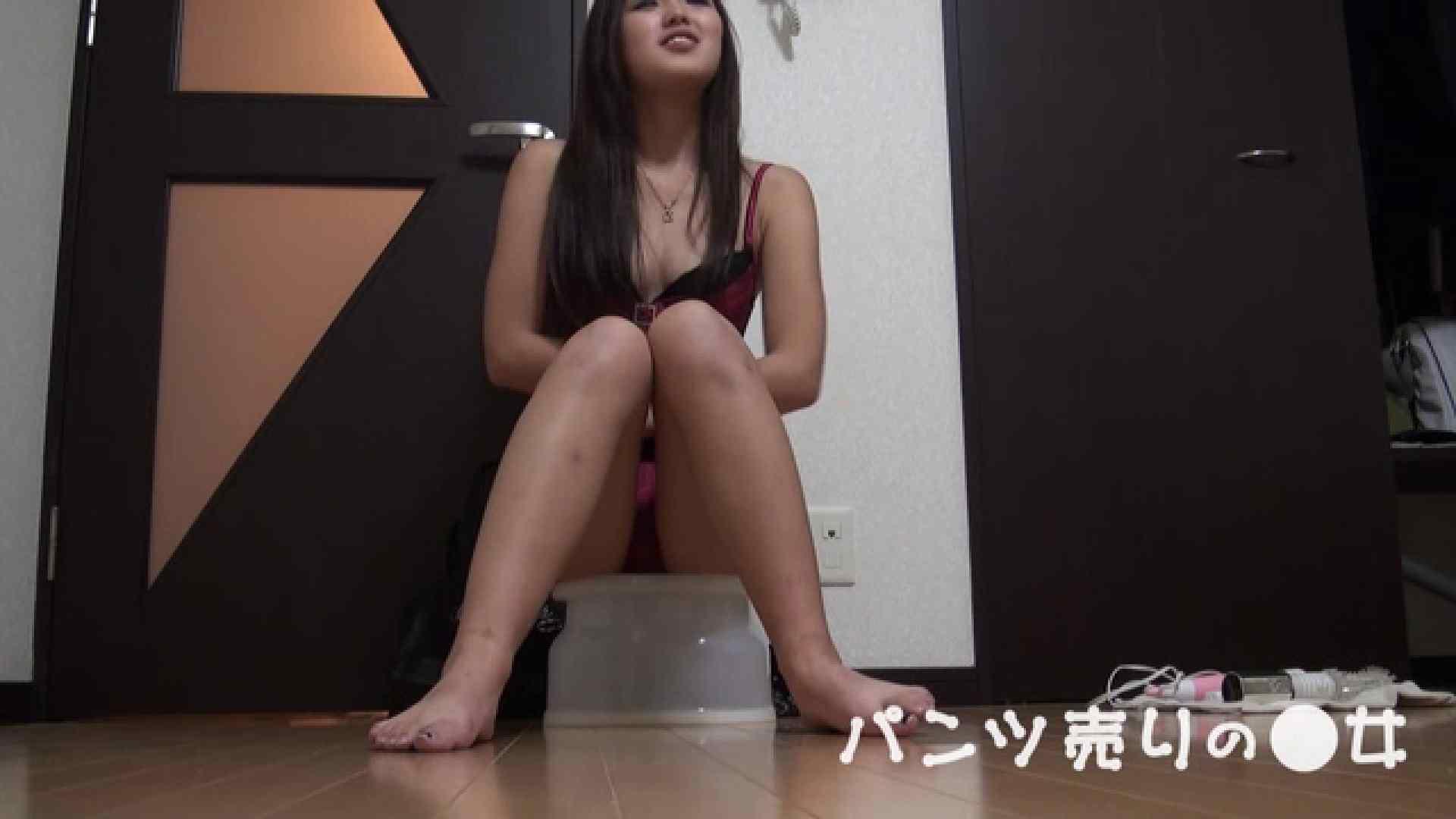 ヤリマンのオマンコ:新説 パンツ売りの女の子ayu:大奥