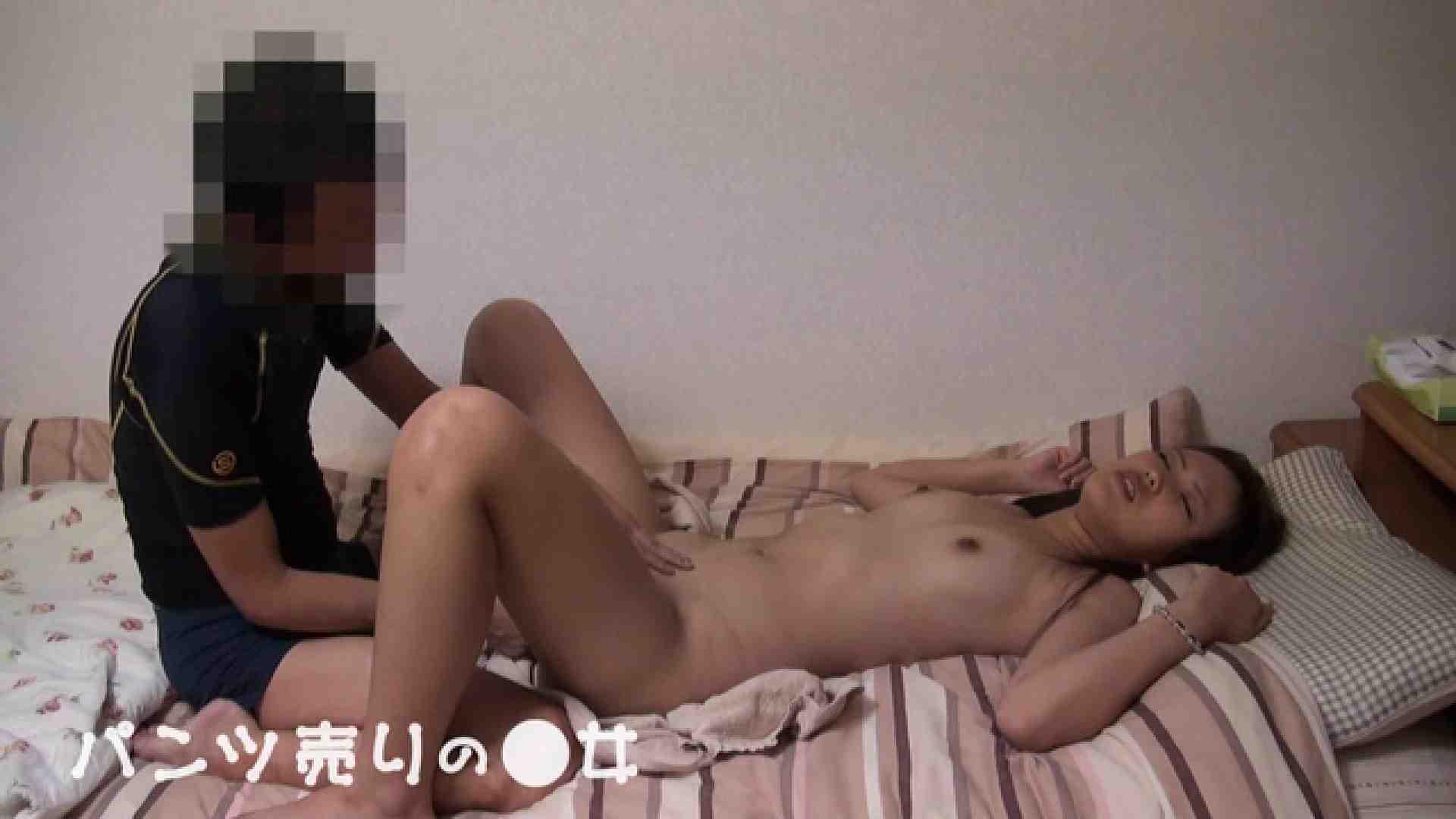 新説 パンツ売りの女の子ayu02 シャワー | 一般投稿  78pic 57