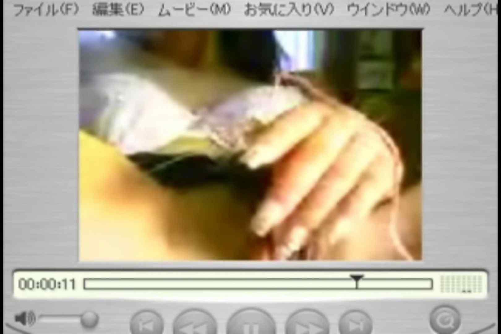 Shigeruのアルバム 流出作品  68pic 20