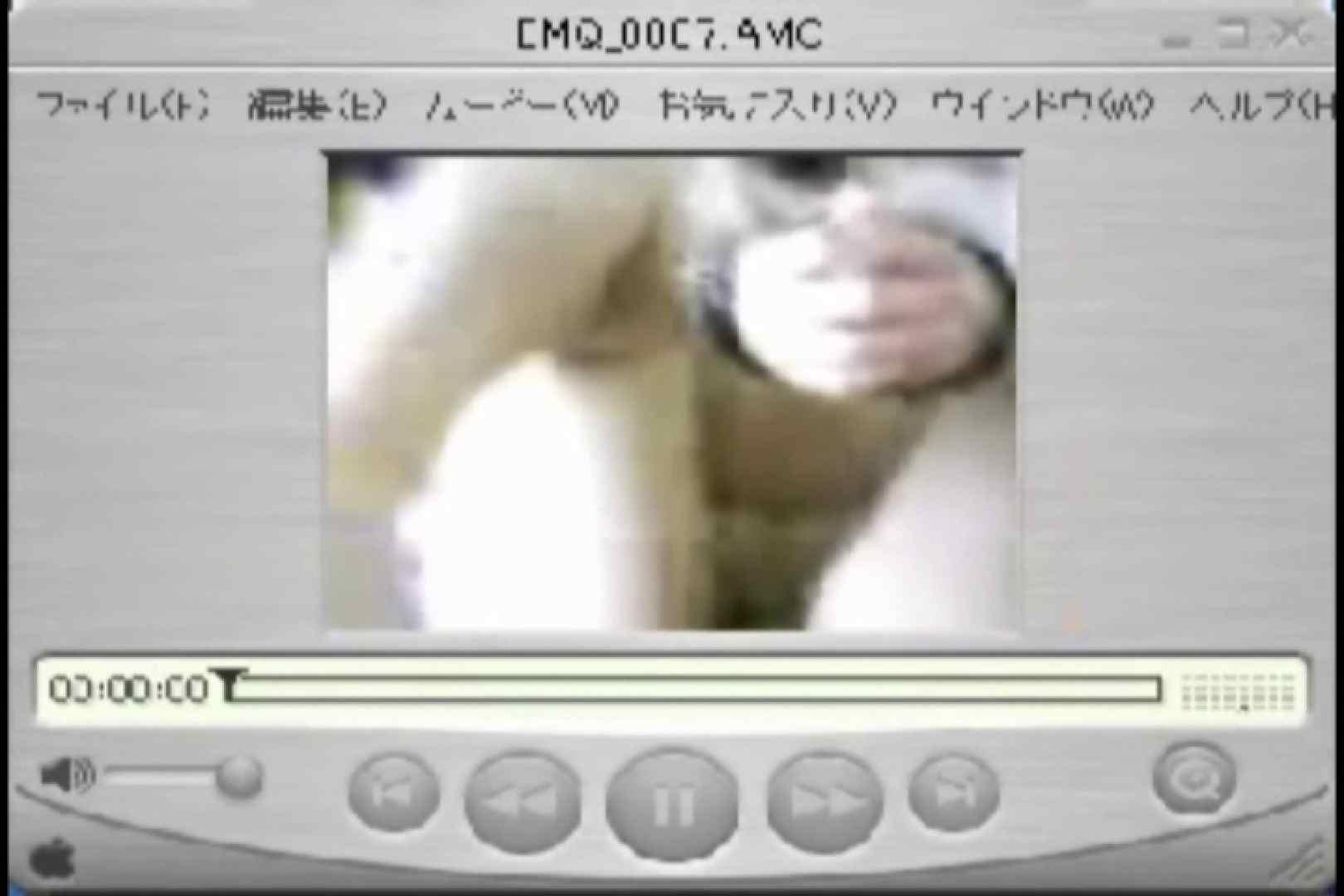 Shigeruのアルバム 流出作品 | 0  68pic 59