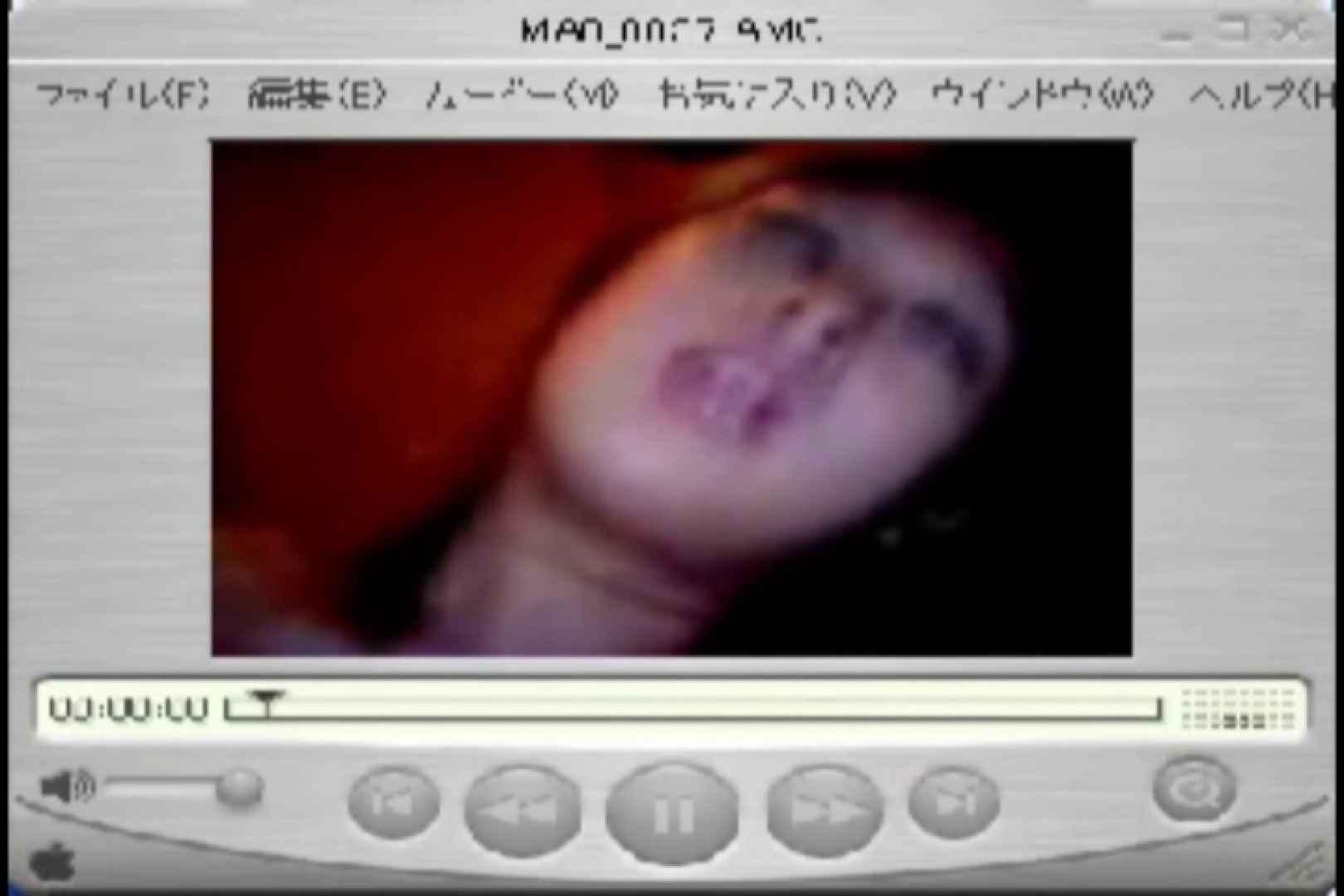Shigeruのアルバム 流出作品  68pic 64