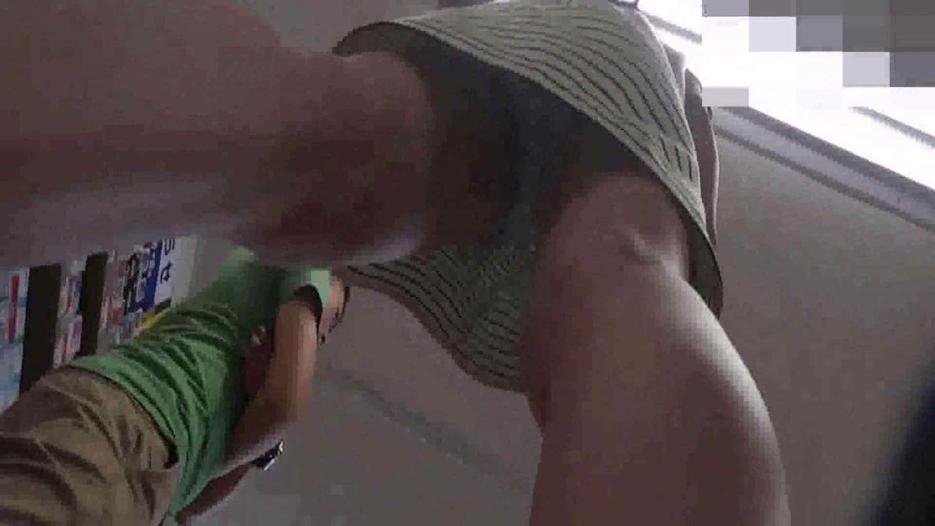 真剣に買い物中のgal達を上から下から狙います。vol.01 チラ系 | JK  79pic 40