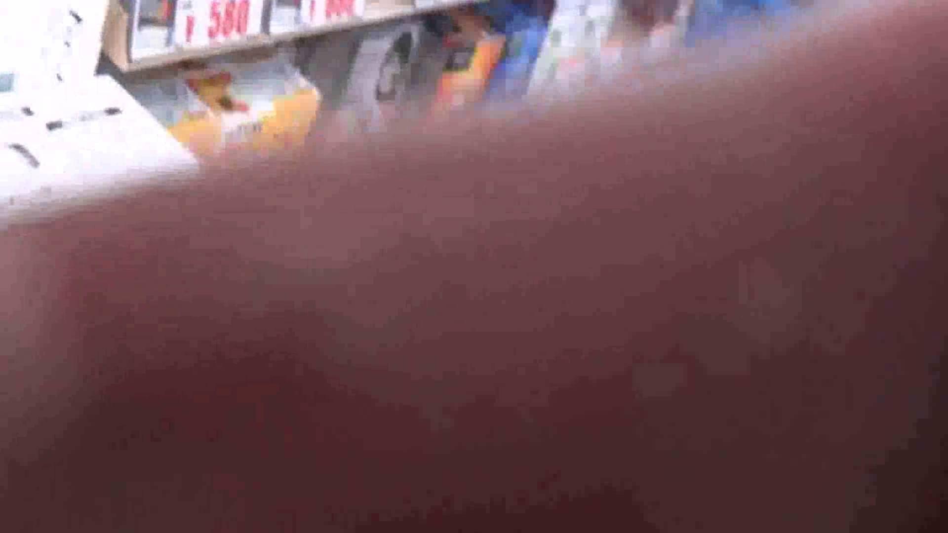 真剣に買い物中のgal達を上から下から狙います。vol.01 チラ系 | JK  79pic 46