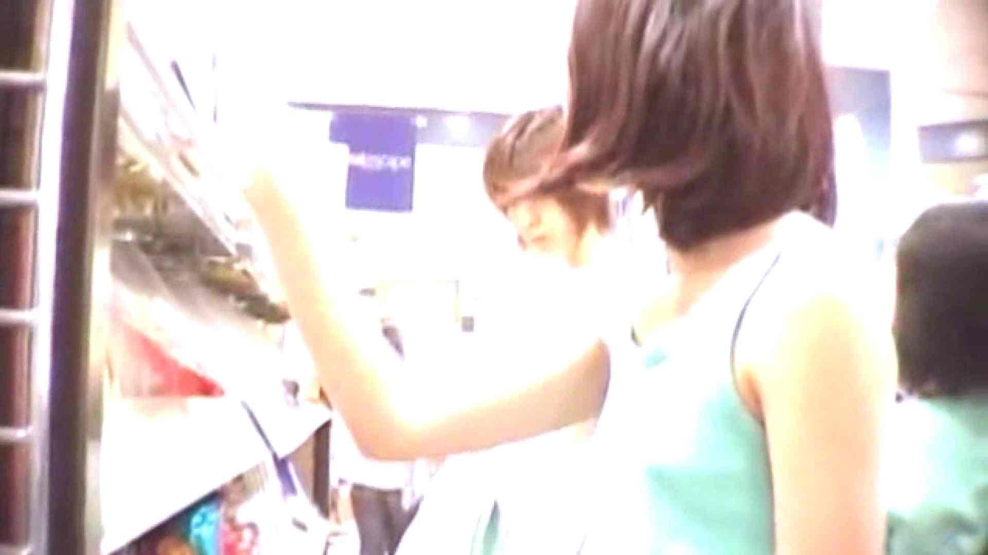 真剣に買い物中のgal達を上から下から狙います。vol.02 フェチ オメコ動画キャプチャ 63pic 29