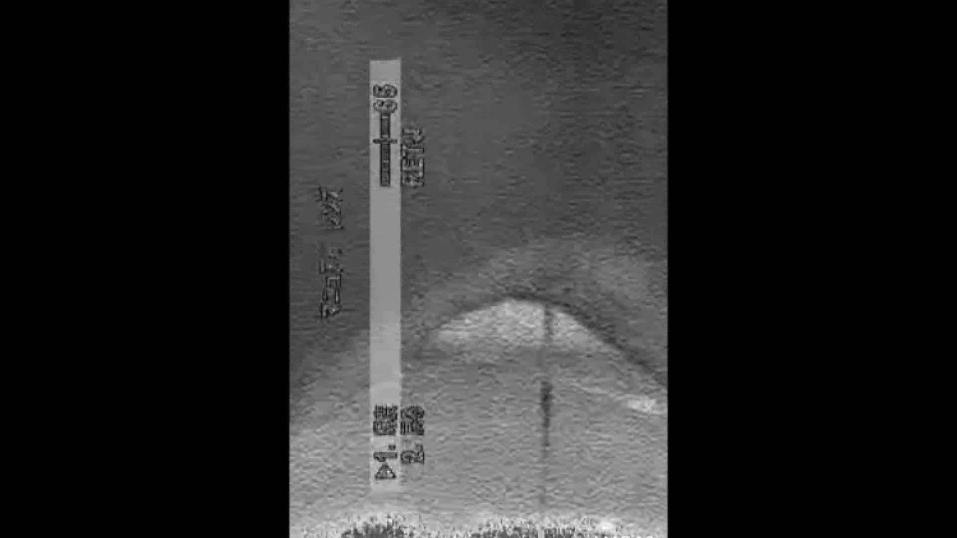 ヤリマンのオマンコ:キレカワ女子大生の秘密の洗面所!Vol.021:ピープフォックス(盗撮狐)