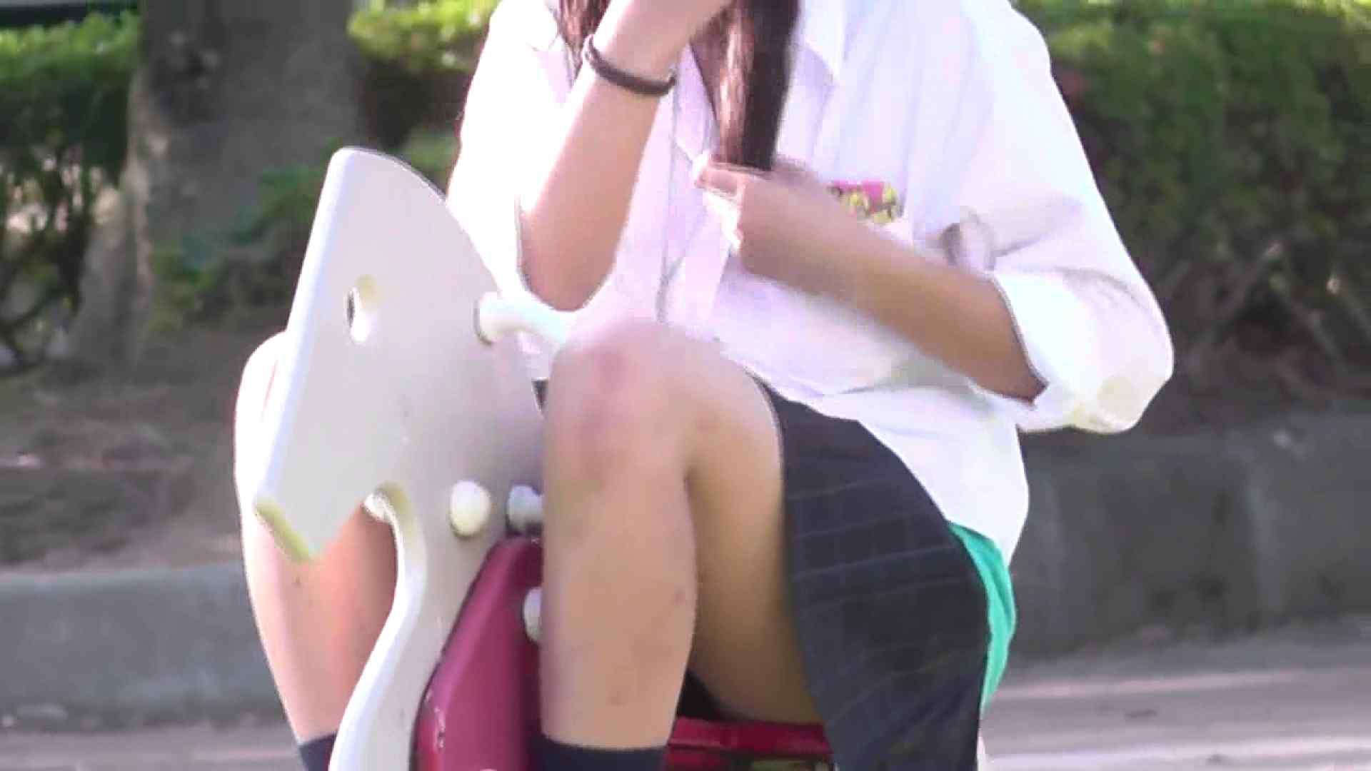 ヤリマンのオマンコ:放課後プリン♡ vol.10:ピープフォックス(盗撮狐)