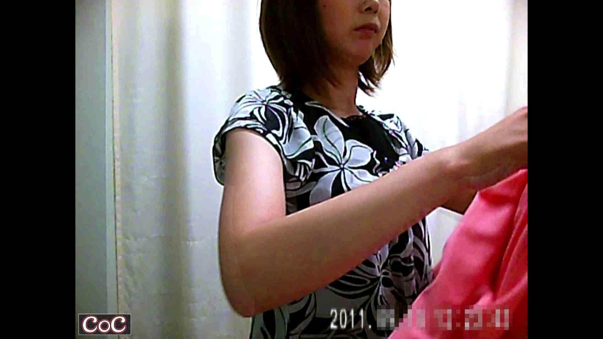 ヤリマンのオマンコ:病院おもいっきり着替え! vol.119:ピープフォックス(盗撮狐)