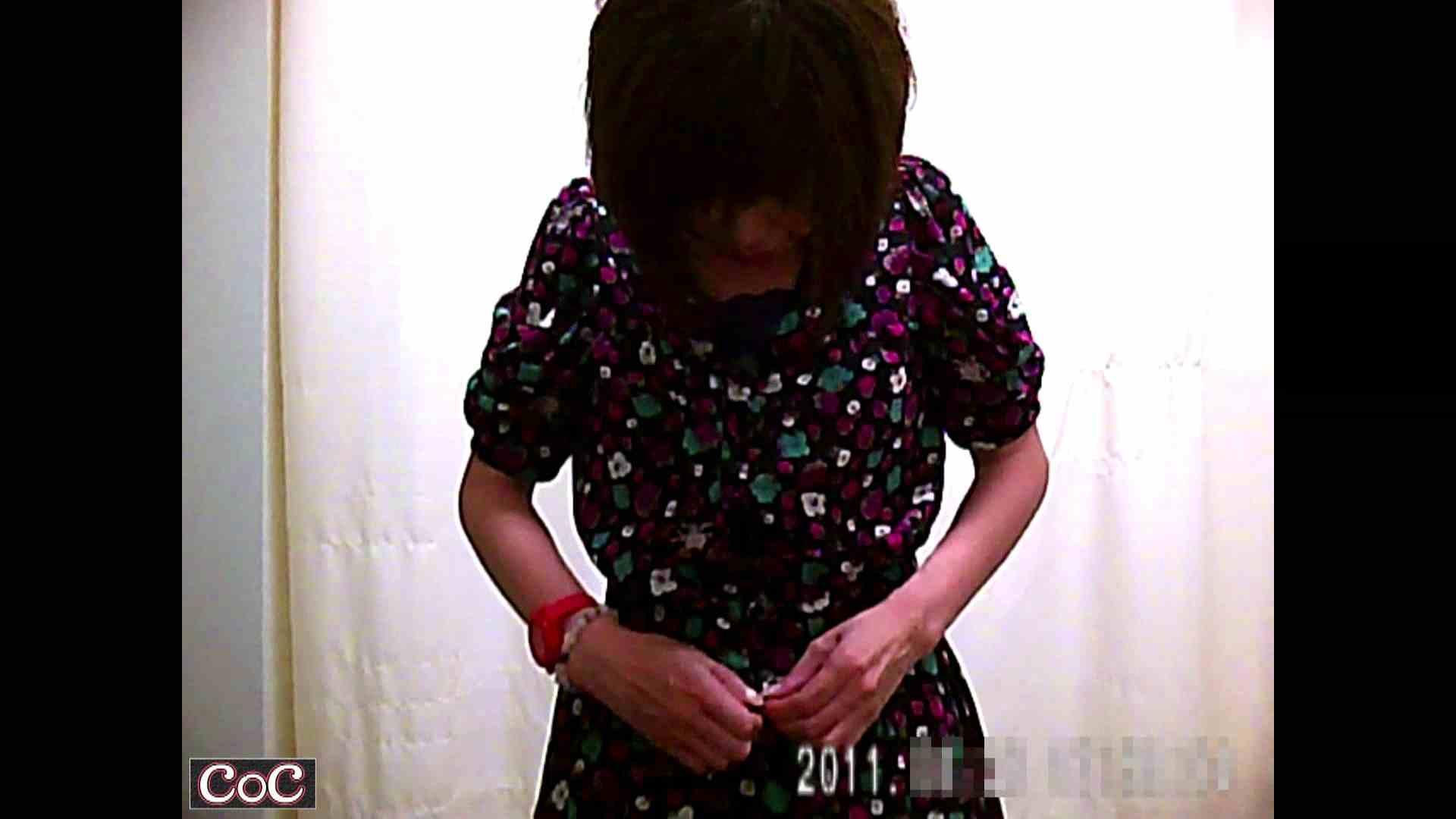 ヤリマンのオマンコ:病院おもいっきり着替え! vol.18:ピープフォックス(盗撮狐)