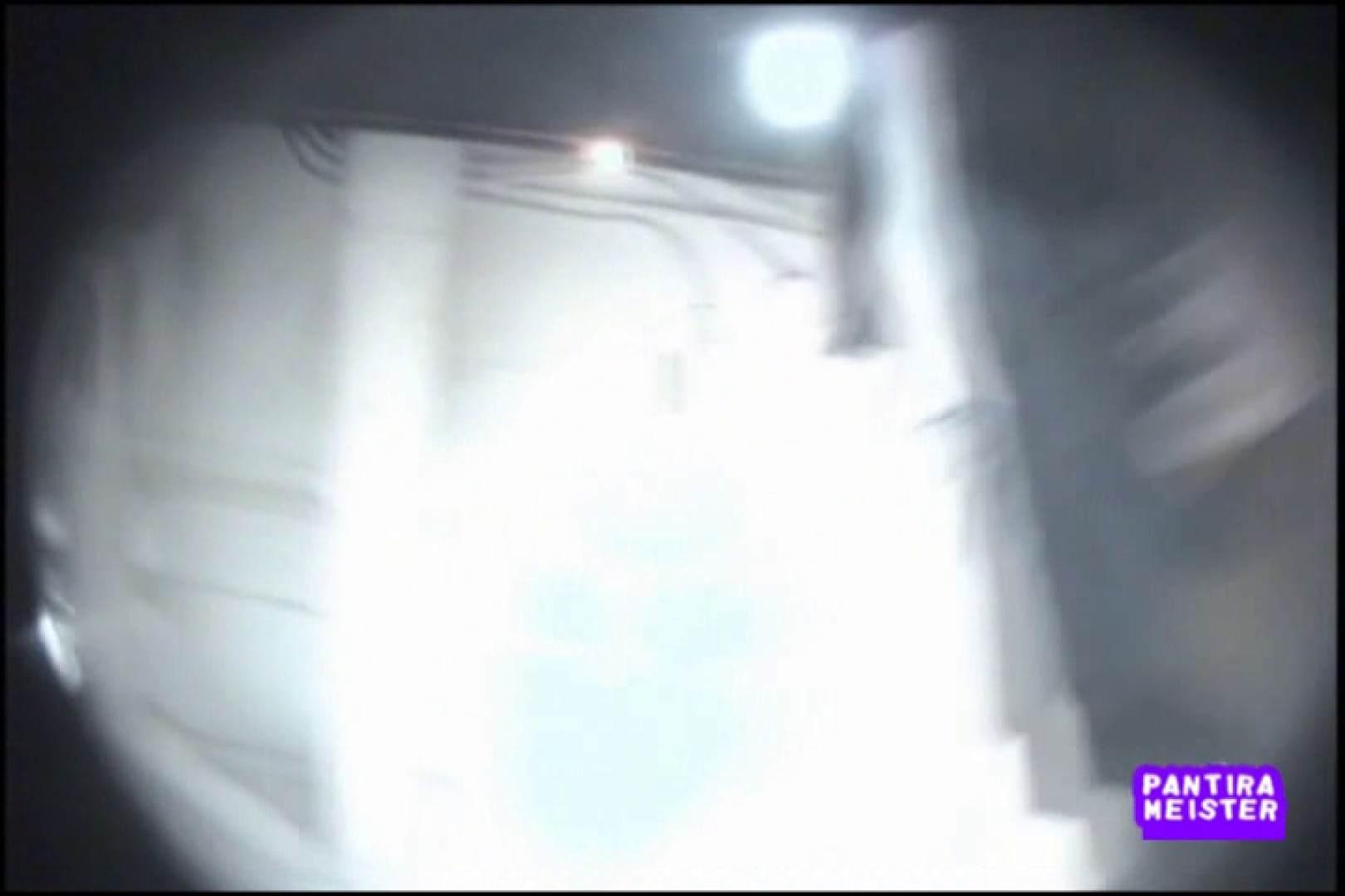 ヤリマンのオマンコ:オリジナルパンチラ No.121:ピープフォックス(盗撮狐)