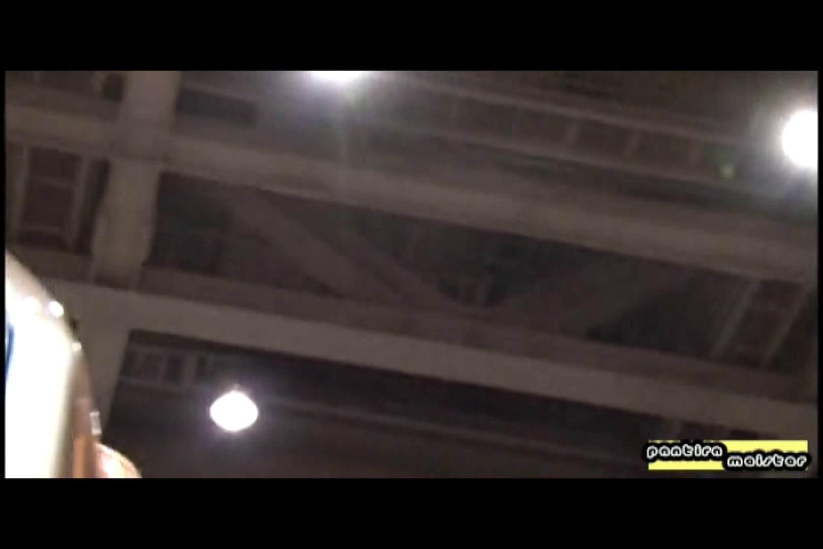 ヤリマンのオマンコ:オリジナルパンチラ No.132:ピープフォックス(盗撮狐)
