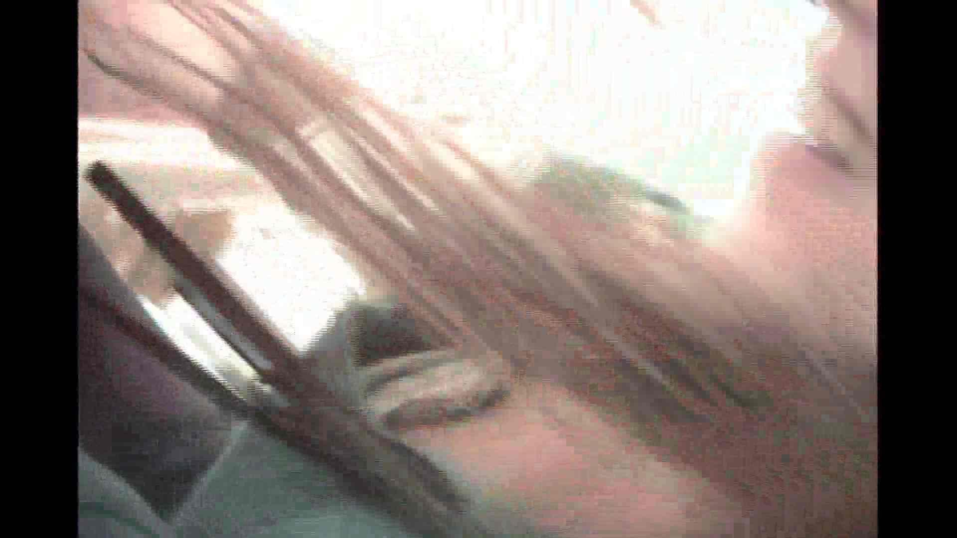 ヤリマンのオマンコ:働く美女の谷間参拝 Vol.02:ピープフォックス(盗撮狐)