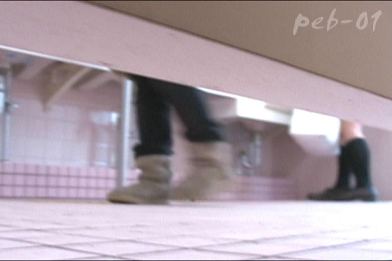 ヤリマンのオマンコ:期間限定 マンコ丸見え!体育館潜入撮File001:ピープフォックス(盗撮狐)