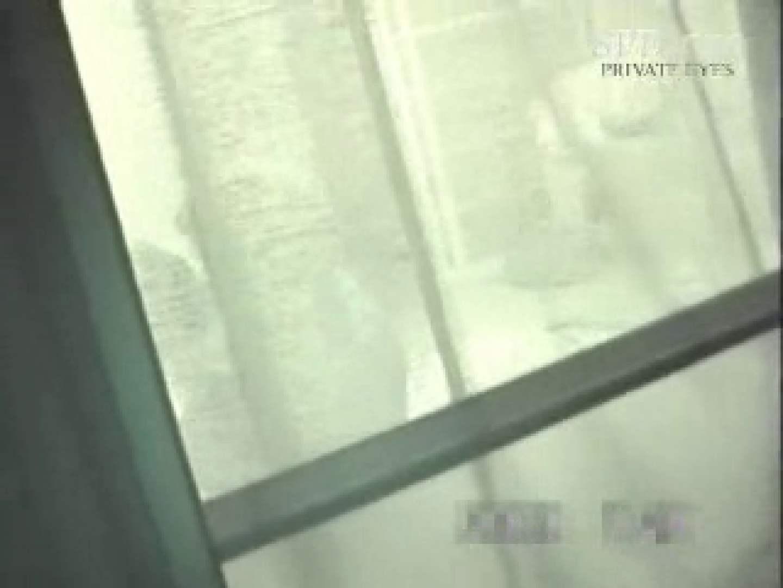 ヤリマンのオマンコ:SPD-079 盗撮 ~住宅地の恐怖~:ピープフォックス(盗撮狐)