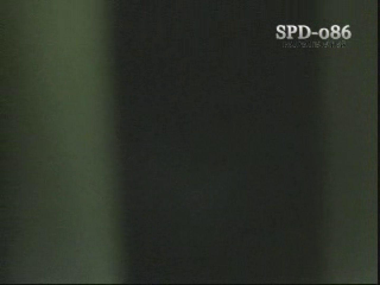 ヤリマンのオマンコ:SPD-086 盗撮・洗面所の隙間 3 ~洗面所盗撮に革命前代未分の映像~:ピープフォックス(盗撮狐)