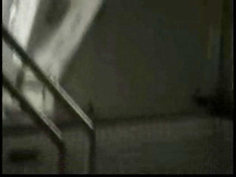 ヤリマンのオマンコ:某温泉ホテル女風呂盗撮No.9:ピープフォックス(盗撮狐)