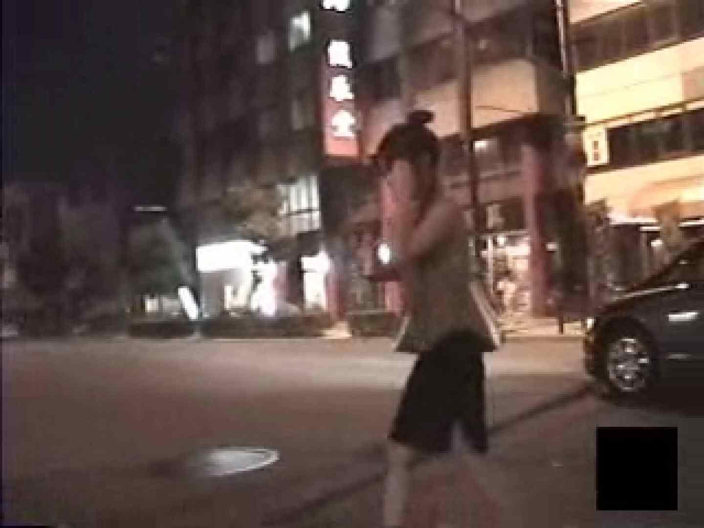 ヤリマンのオマンコ:ヘベレケ女性に手マンチョVOL.3:ピープフォックス(盗撮狐)
