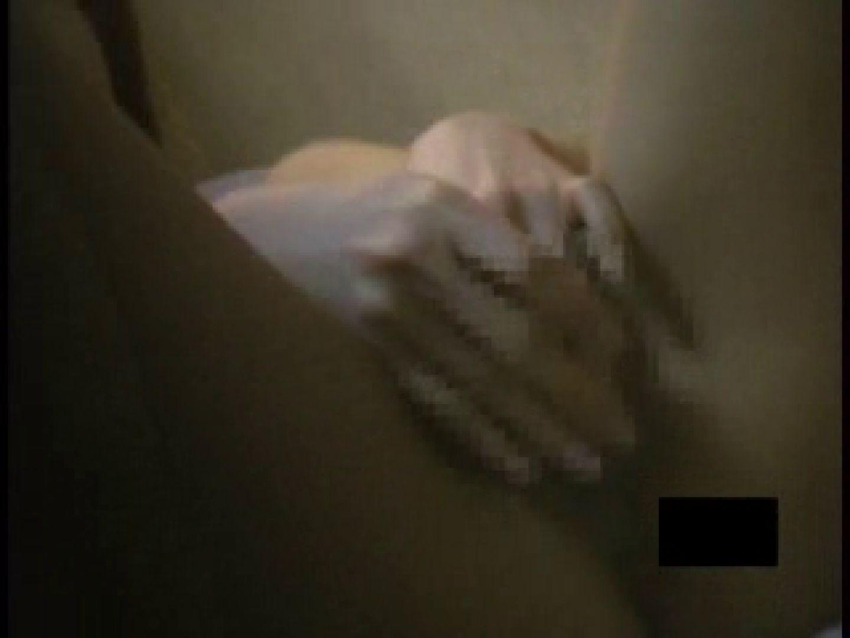 ヤリマンのオマンコ:THE失禁オナニーコレクションVOL.4:ピープフォックス(盗撮狐)