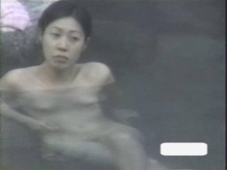 ヤリマンのオマンコ:露天風呂壱:ピープフォックス(盗撮狐)