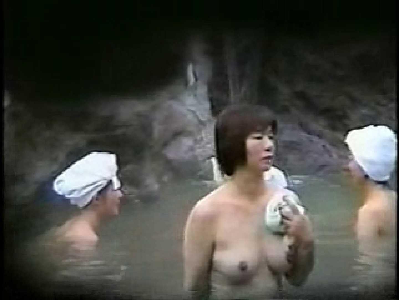 ヤリマンのオマンコ:盗撮露天風呂 美女厳選版Vol.14:ピープフォックス(盗撮狐)
