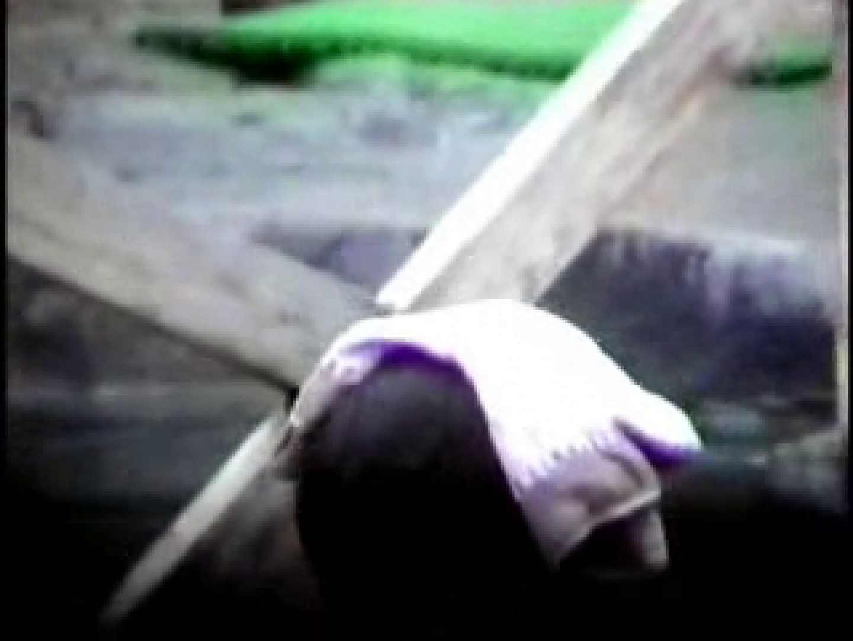 ヤリマンのオマンコ:盗撮露天風呂 美女厳選版Vol.16:ピープフォックス(盗撮狐)