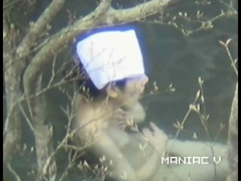 ヤリマンのオマンコ:露天美景2:ピープフォックス(盗撮狐)