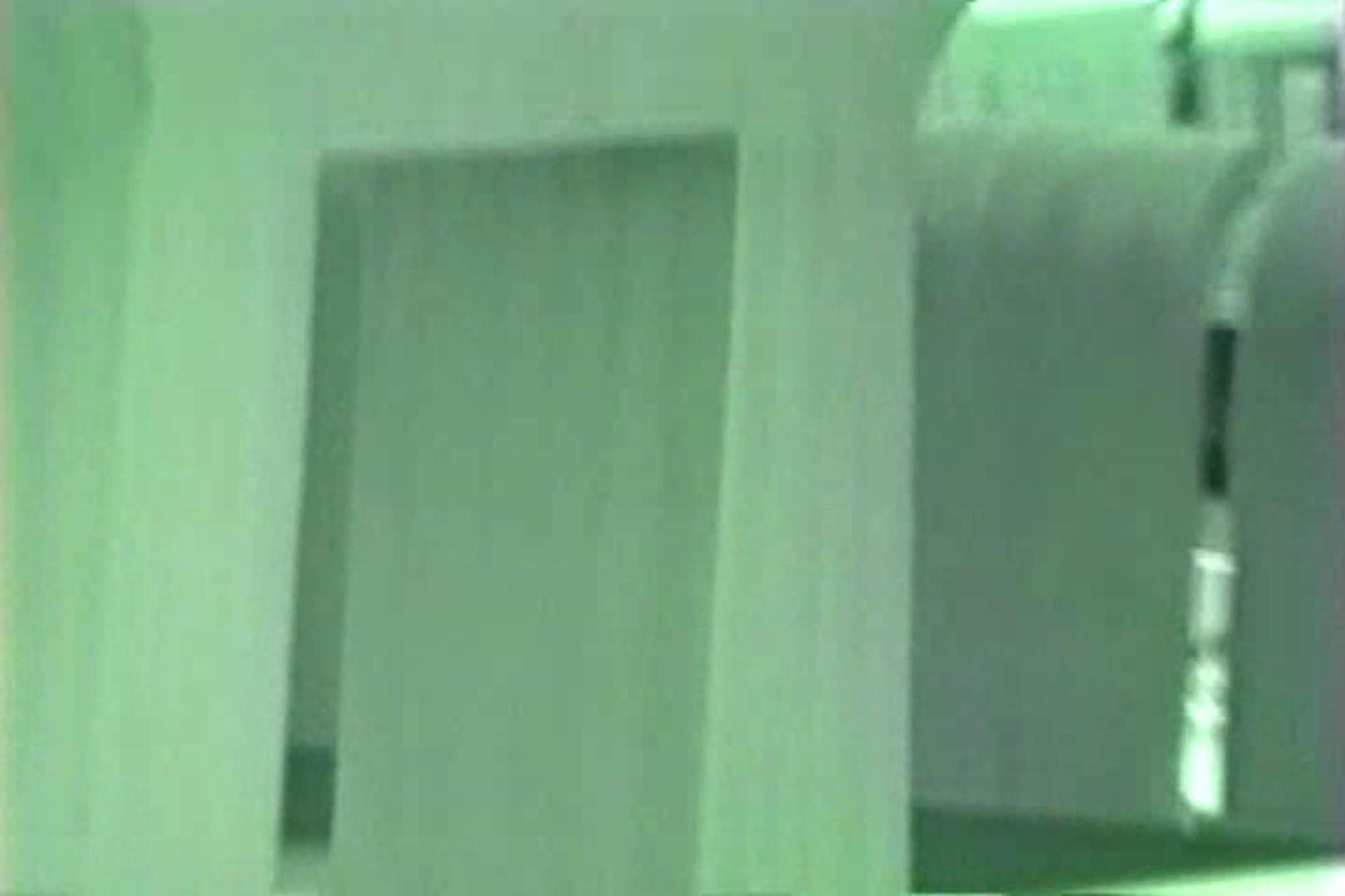 ヤリマンのオマンコ:スケスケ競泳水着(ライティング)Vol.6:ピープフォックス(盗撮狐)