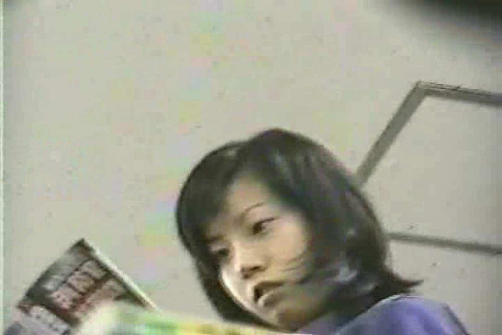 ヤリマンのオマンコ:「ちくりん」さんのオリジナル未編集パンチラVol.8:ピープフォックス(盗撮狐)