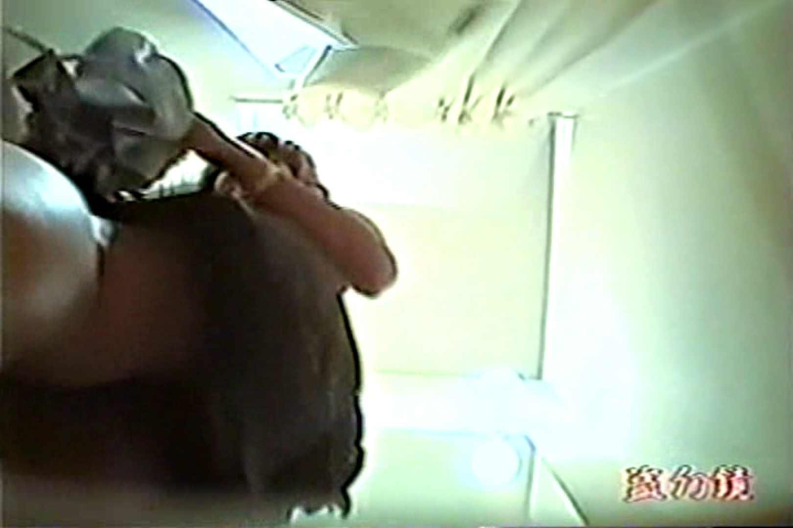 ヤリマンのオマンコ:二点盗撮 水着試着室 HS-6:ピープフォックス(盗撮狐)