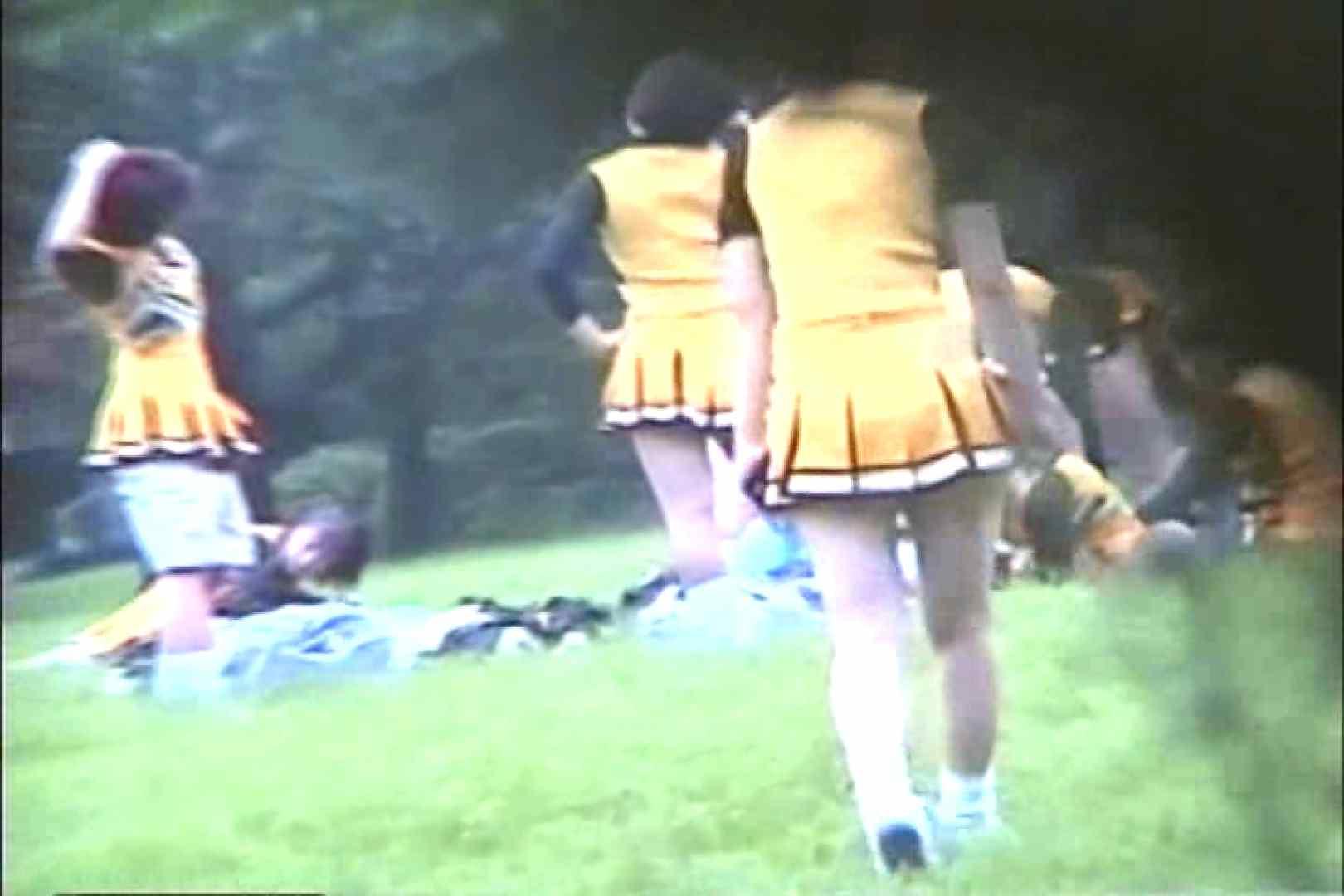 ヤリマンのオマンコ:究極の盗撮 アンスコ天国 チアリーダー野外生着替え:ピープフォックス(盗撮狐)