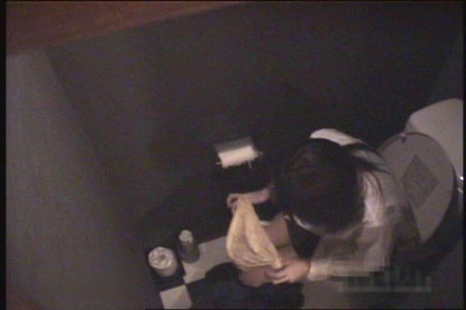 ヤリマンのオマンコ:ギリギリアウトな嬢達Vol.8:ピープフォックス(盗撮狐)