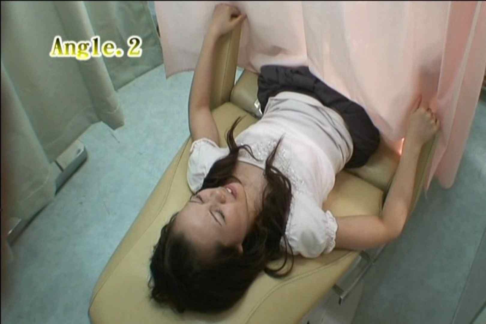 ヤリマンのオマンコ:患者のおまんこをコレクションする変態医師の流出映像Vol.2:ピープフォックス(盗撮狐)